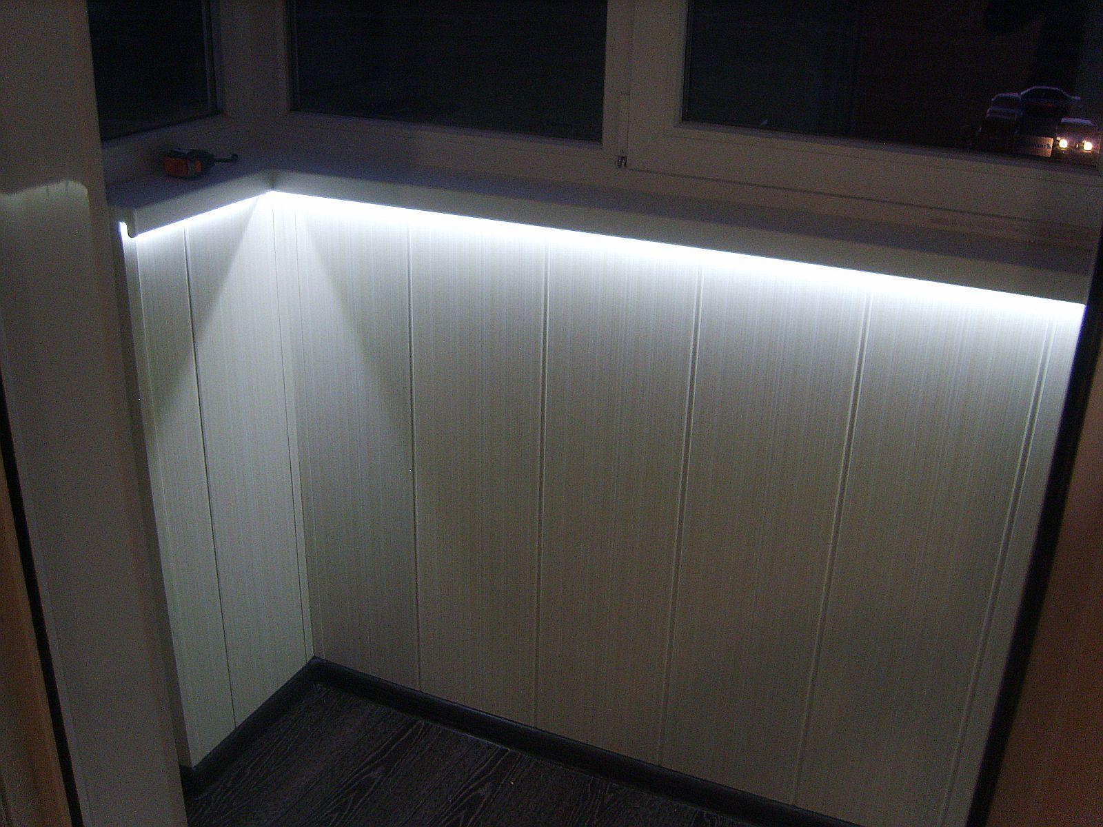 Подсветка балкон
